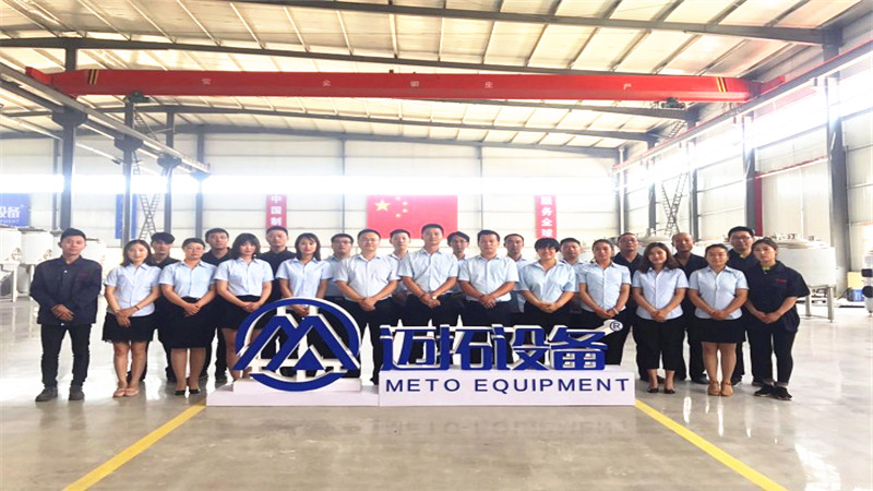 Meto Company Has Passed the Alibaba Jin Pincheng Companies Certification