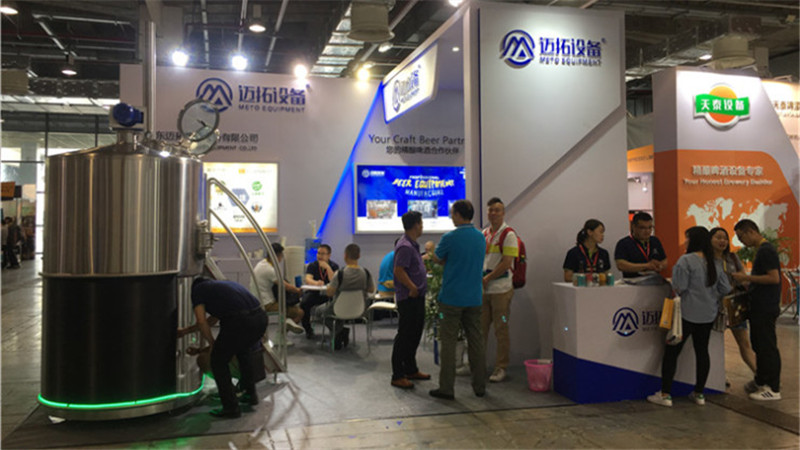METO in Craft Beer China Conference & Exhibition 2018 (CBCE 2018)