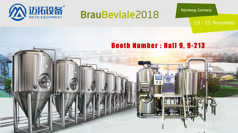 Meto in 2018 BrauBeviale exhibition for the beverage industry