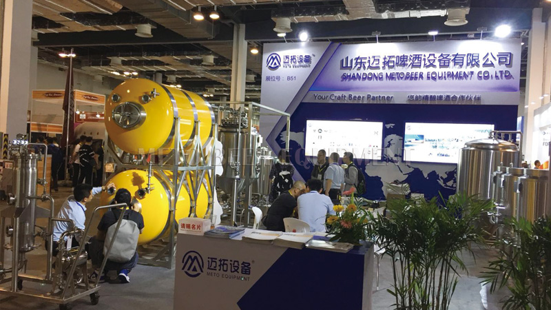 Shandong METO Beer Equipment in 2019 CBCE