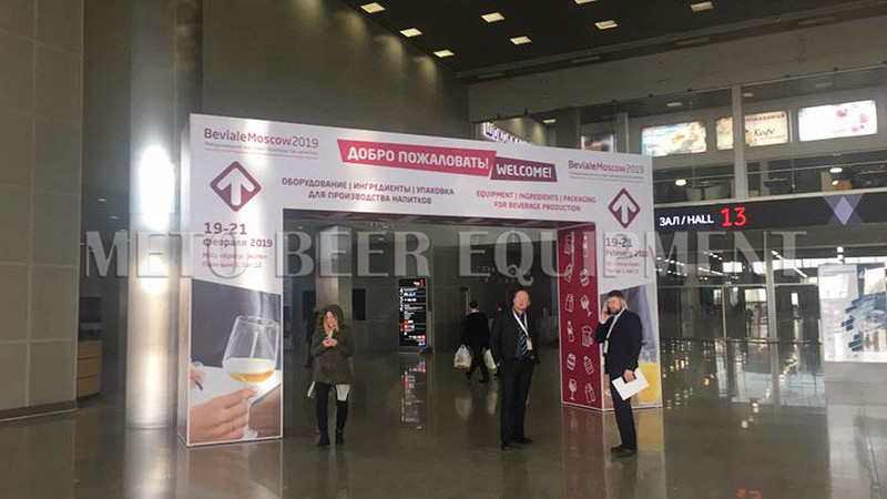 METO Beer Equipment attended Beviale Moscow at Crocus Expo International Exhibiti